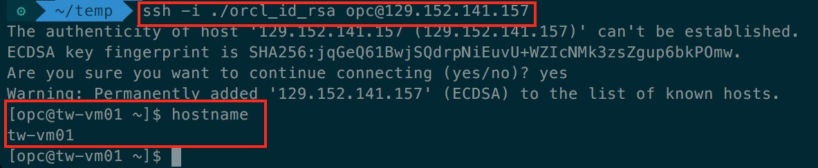 ssh 접속 및 host명 확인