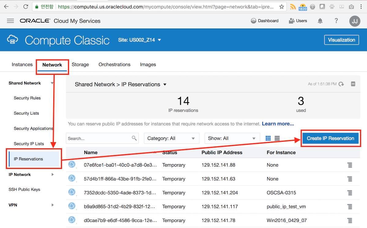 OCI Classic Compute 서비스 콘솔에서 IP 예약 페이지 이동