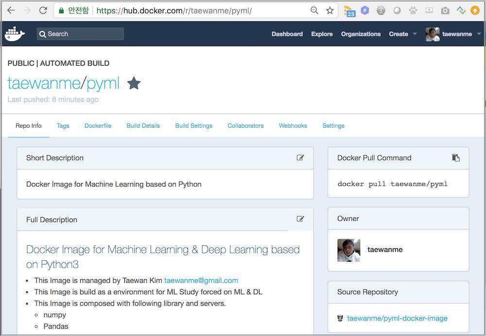 Docker Image: 파이썬 기반 머신러닝 학습용 이미지