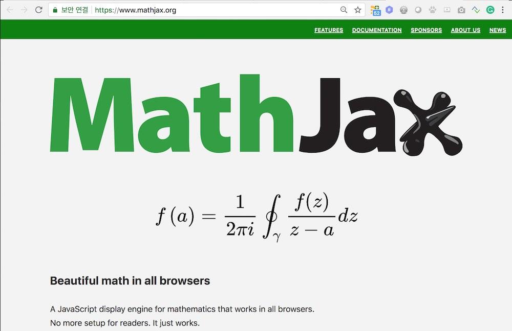 Mathjax의 시그마 중첩 렌더링 오류