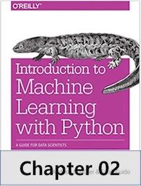 '파이썬 라이브러리를 활용한 머신러닝' 2장. 지도학습