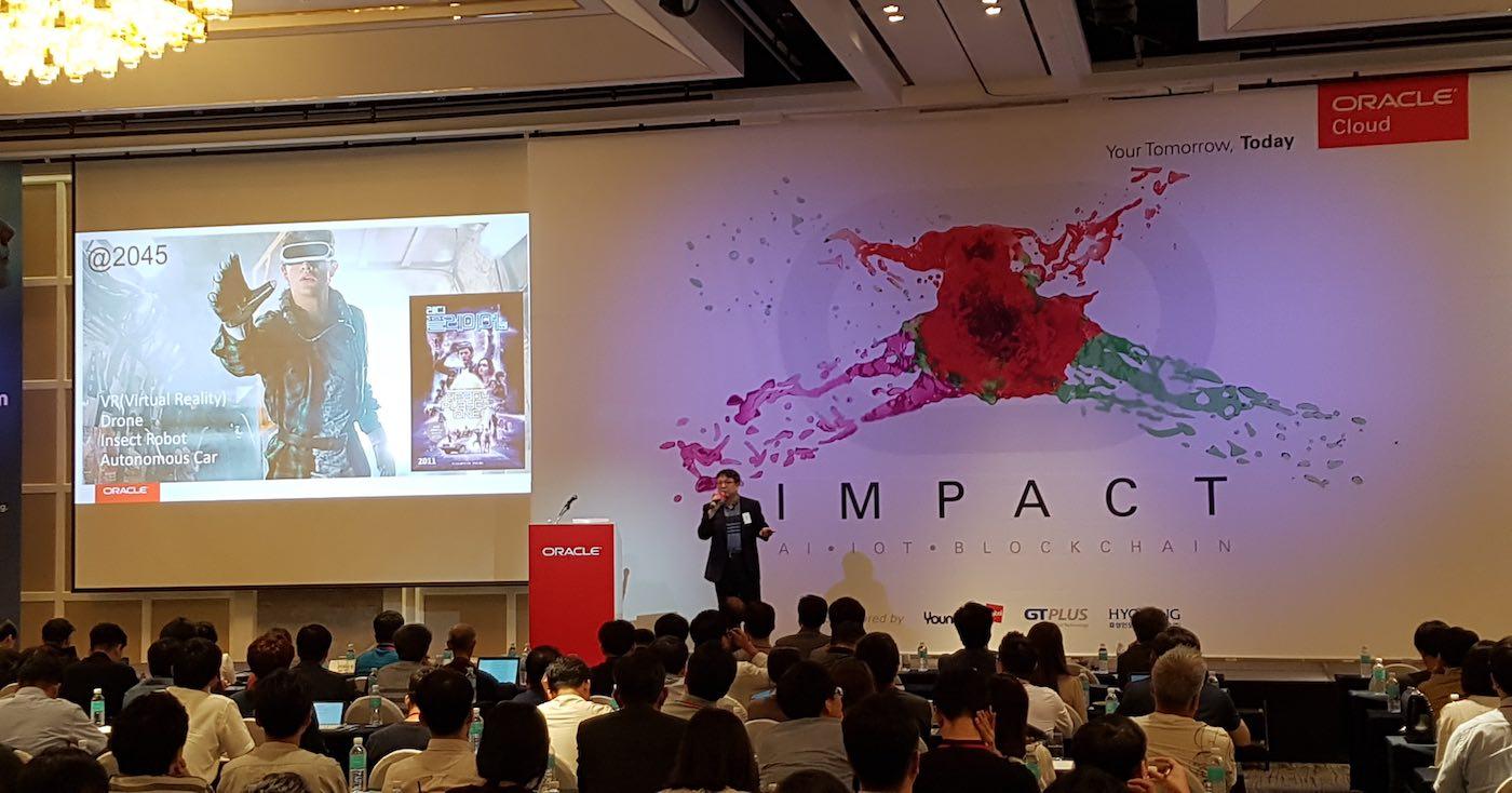'Oracle Cloud AI 서비스' @ Oracle Impact