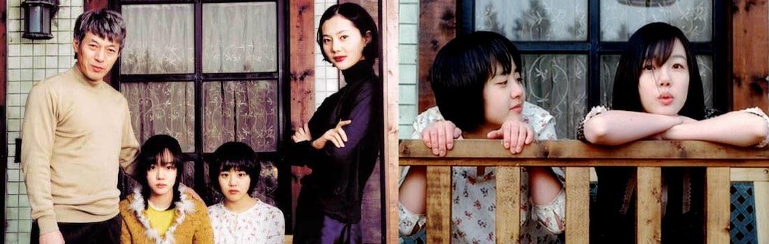 2003년 공포영화: 장화, 홍련