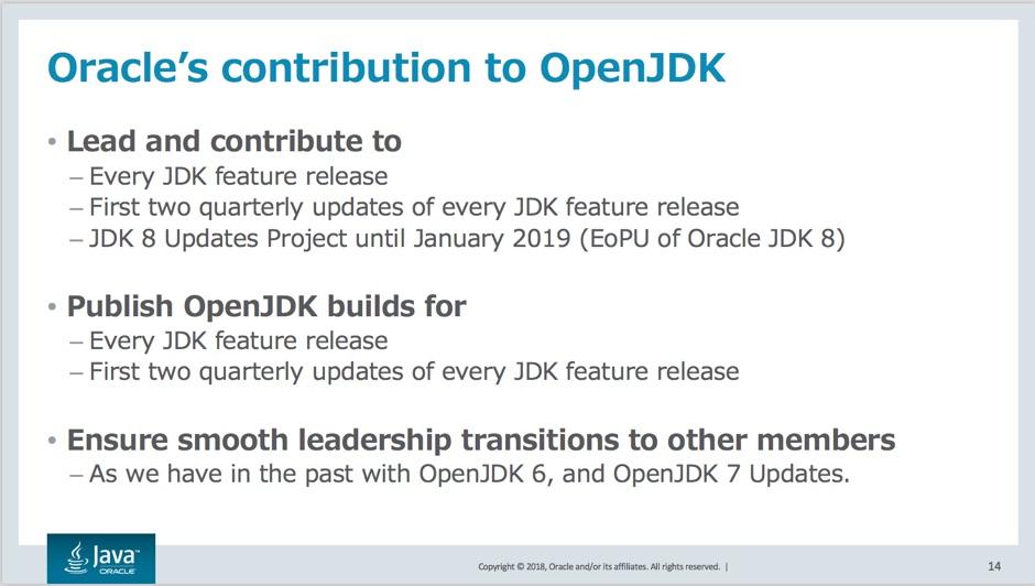 오라클의 OpenJDK 지원