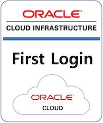 Oracle cloud 사용자 첫 번째 로그인 절차