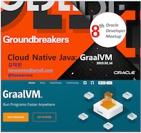 Cloud Native Java:GraalVM (@Oracle Developer Meetup)