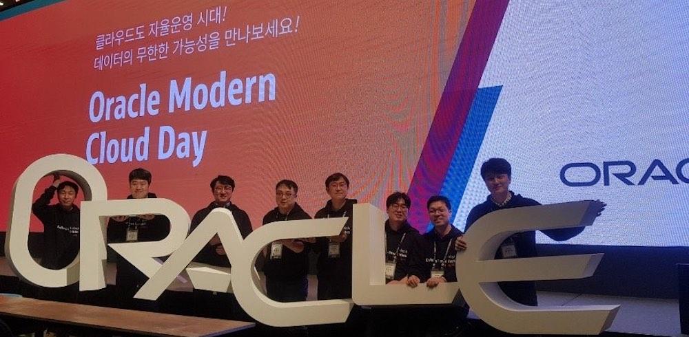 2019 Modern Cloud Day @Seoul 세션 동영상과 발표 자료