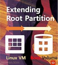 OCI에서 리눅스 VM 루트 파티션(Root Partition) 확장
