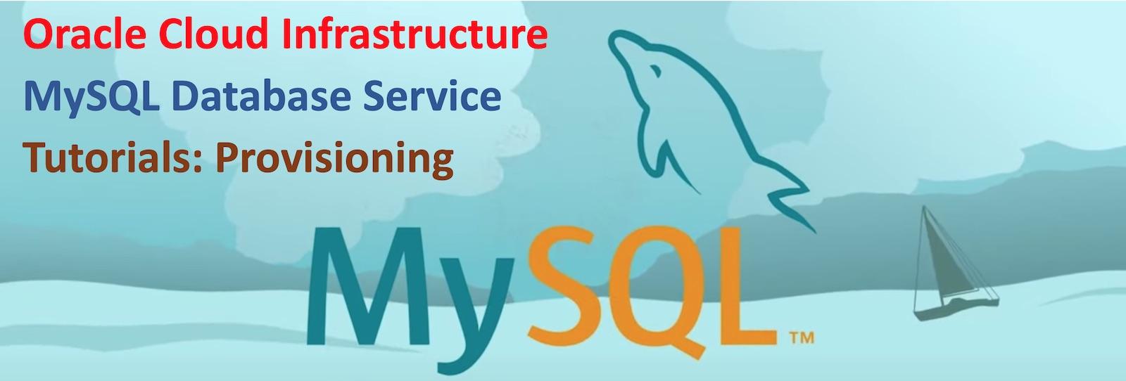OCI MySQL 가이드-01.프로비저닝