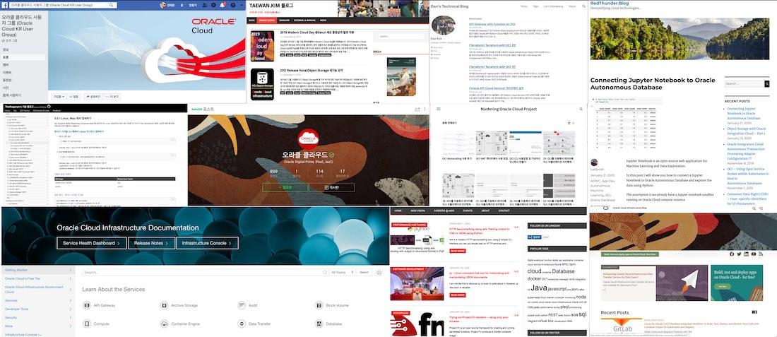 OCI 관련 사이트 모음
